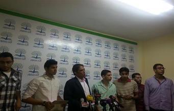 حزب الدستور يطالب بمراجعة شاملة لإستراتيجية مواجهة الإرهاب