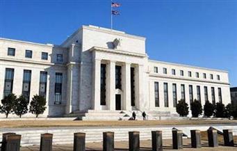 مجلس الاحتياطي: نمو متواضع للاقتصاد الأمريكي بفعل الحرب التجارية