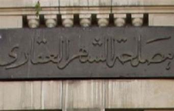 وزارة العدل تقرر نقل جميع العاملين بمكتب توثيق العامرية بسبب تعطيل مصالح المواطنين