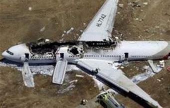 ماليزيا تُؤكد أن قطعة حطام عُثر عليها في تنزانيا من طائرتها المفقودة
