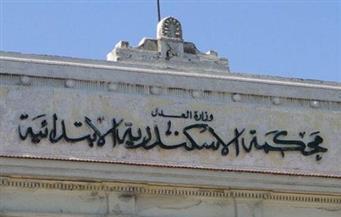 ثلاثة طعون من مرشحي مجلس الشيوخ المستبعدين بالإسكندرية