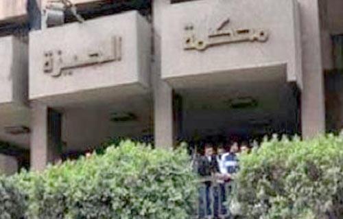 اليوم.. استكمال محاكمة متهمي  داعش الصعيد  -