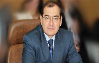 الملا يبحث مع شركة تشيلية توسيع نطاق استثماراتها بمصر في مجال البحث عن البترول والغاز