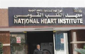 معهد القلب يقدم الشكر لبيت الزكاة والصدقات المصري لتقديمه الدعم للمعهد