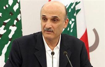 حزب القوات اللبنانية يقرر المشاركة في حكومة وحدة وطنية جديدة