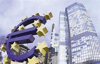 اجتماع مجلس محافظي البنك المركزي الأوروبي اليوم
