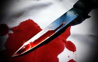 ربة منزل تطعن زوجها بسكين بسبب خلافات بينهما في سوهاج