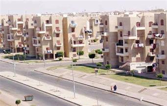 """تفاصيل طرح 210 قطع أراض لـ""""المستثمر الصغير"""" لإقامة وحدات إسكان متوسط"""