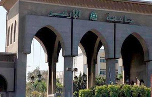 هتفوا يسقط يسقط حكم العسكر القضاء الإدارى يؤيد فصل  طلاب بالأزهر بتهمة الإساءة للجيش