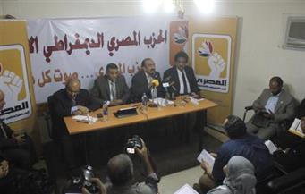 """""""المصري الديمقراطي"""" بأسيوط يعقد دورات تدريبية للمحليات"""