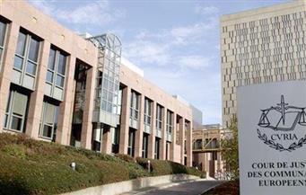 محكمة العدل الأوروبية تحسم قانونية برنامج البنك المركزي الأوروبي لشراء السندات