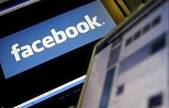 """سرقة 1134 حسابا على """"فيسبوك"""".. والمتهم طالب """"تجارة"""""""