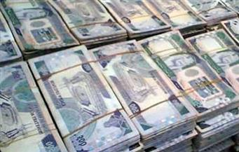 سعر الريال السعودي اليوم الأربعاء 14 أبريل 2021