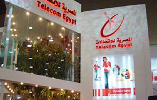 مجلس إدارة المصرية للاتصالات يوافق على مقترح إحالة 2000 عامل للتقاعد الاختياري -