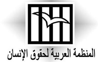 انطلاق المؤتمر الوطني لمراجعة وتحديث قانون العقوبات..غدا