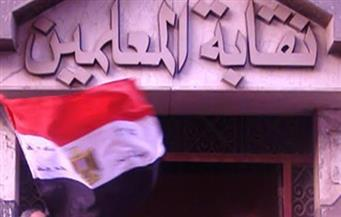 نقابة المعلمين: دور مصر فى مساندة القضية الفلسطينية عظيم