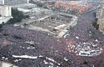قصر ثقافة منيا القمح بالشرقية يحتفل بذكرى 30 يونيو