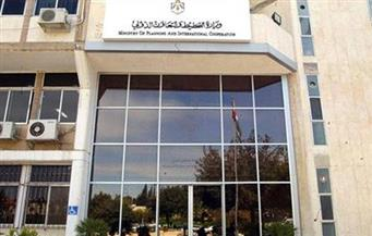 """""""التخطيط"""": تدريب الدفعة الأولى من برنامج """"TOT"""" بالتعاون مع الإمارات.. و""""بن راشد"""" يلتقي المتدربين"""