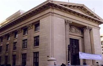 """""""الاقتصاد الرقمي"""" بالإسكندرية تناقش القوانين المنظمة للجرائم الإلكترونية وحماية البيانات"""