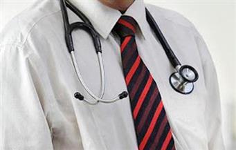 حقيقة تطبيق نظام جديد لتكليف الأطباء بداية من العام المقبل