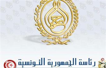 """الرئاسة التونسية تكشف سبب إعفاء مندوبها في مجلس الأمن: """"قام بخطأ دبلوماسي جسيم"""""""