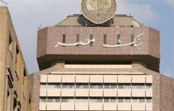 """""""البريد"""" توقع مذكرة تفاهم لتنظيم الخدمات المالية مع بنك مصر"""