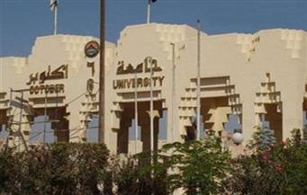 """مجلس الوزراء يسلط الضوء على فوز طلاب """"جامعة 6 أكتوبر"""" بالمركز الثاني في مسابقة """"إيناكتس"""" العالمية   فيديو"""