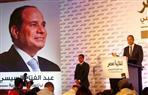 انطلاق أولى مؤتمرات حملة السيسي الانتخابية بعد قليل