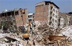زلزال شدته 7.7 درجة يضرب جنوب تشيلي