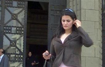 تأجيل محاكمة سما المصري في سب وقذف ريهام سعيد