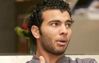 المقاصة يضم عماد متعب رسميا لمدة عام