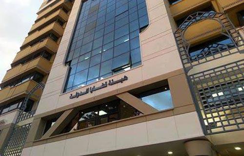 هيئة قضايا الدولة تحصل على حكم جديد وتضيف للخزانة 4 ملايين جنيه