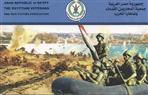 القوات المسلحة تقيم مهرجانا رياضيا بمناسبة الذكرى الـ 47 لانتصارات أكتوبر المجيدة