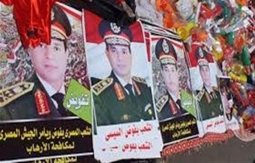 القبض علي اثنين من الإخوان قاما بتمزيق لافتات المرشح السيسي بأسيوط