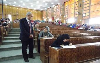 بدء ظهور نتائج امتحانات الفصل الدراسي الأول بجامعة المنصورة
