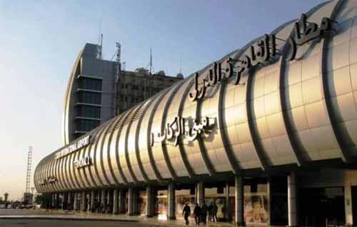 bc8387b02 ضبط محاولتين لتهريب كتاب أثري ونظارة تجسس بالمطار - بوابة الأهرام