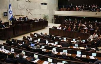 """البرلمان الإسرائيلي يتبنى قانونا مثيرا للجدل حول إقصاء """"نواب عرب"""""""