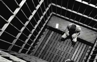 سجن ضابط سابق بالمخابرات الأمريكية 20 عاما لإدانته بالتجسس لحساب الصين