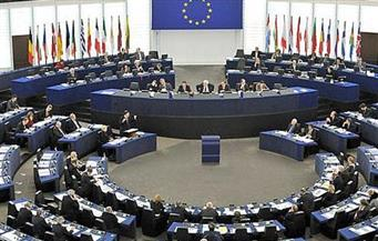 """""""البرلمان الأوروبي"""" يصوت اليوم لتعيين أعضاء المفوضية الجديدة"""
