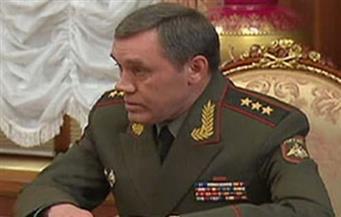 الأركان الروسية تردّ: صبرنا هو الذي ينفد وليس صبر الأمريكيين