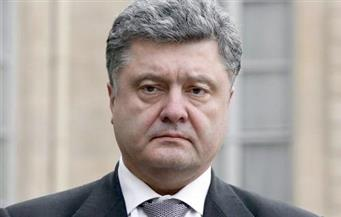 بعد هزيمته في الانتخابات الرئاسية الأوكرانية بوروشينكو يستعد للانتخابات المقبلة