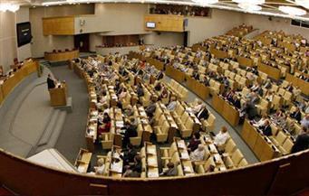 مجلس النواب الروسي يؤيد إصلاحات بوتين الكاسحة في تصويت أولي