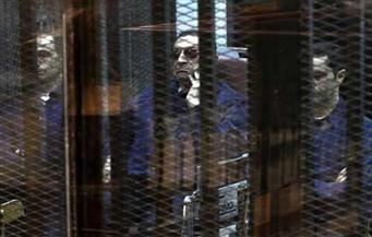حجز استشكال مبارك ونجليه لإلغاء قرار الحجز على أسهمهم في مصر المقاصة لـ25 مايو المقبل