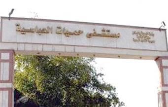 """""""لجنة الصيادلة الحكوميين"""" تزور مستشفى حميات العباسية"""