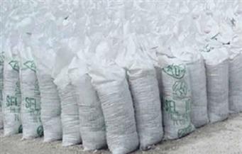 ضبط 13 طن فول وملح غير صالح للاستهلاك قبل طرحها للبيع فى أسواق الغربية