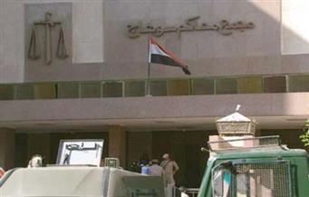 براءة 25 متهما فى أحداث شغب منطقة الزهراء بسوهاج