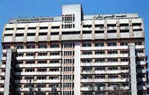 ادعموا معهد الأورام لعلاج الغلابة  هاشتاج رئيس جامعة القاهرة -