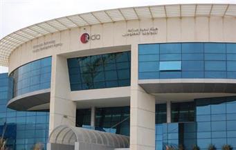 """""""إيتيدا"""": أمريكا والإمارات تتصدران قائمة المستوردين لمنتجات وخدمات تكنولوجيا المعلومات المصرية"""