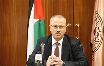 رئيس الوزراء الفلسطيني: إنهاء الاحتلال الإسرائيلي الضمانة الحقيقية لنجاح مساعي السلام