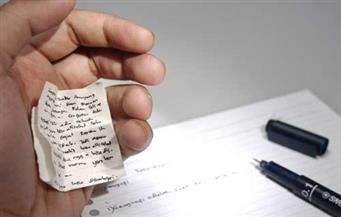 ضبط--حالة-غش-فى-امتحانات-جامعة-دمنهور
